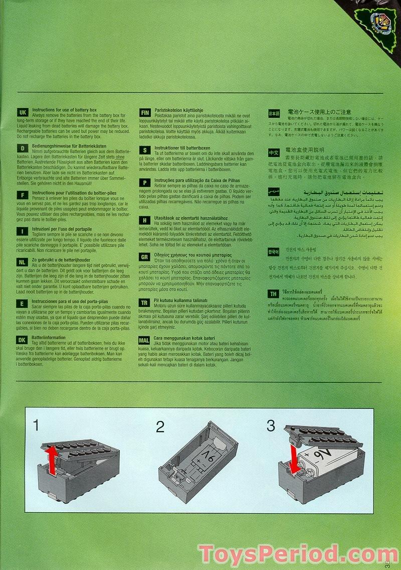 Lego 6979 Interstellar Starfighter Set Parts Inventory And