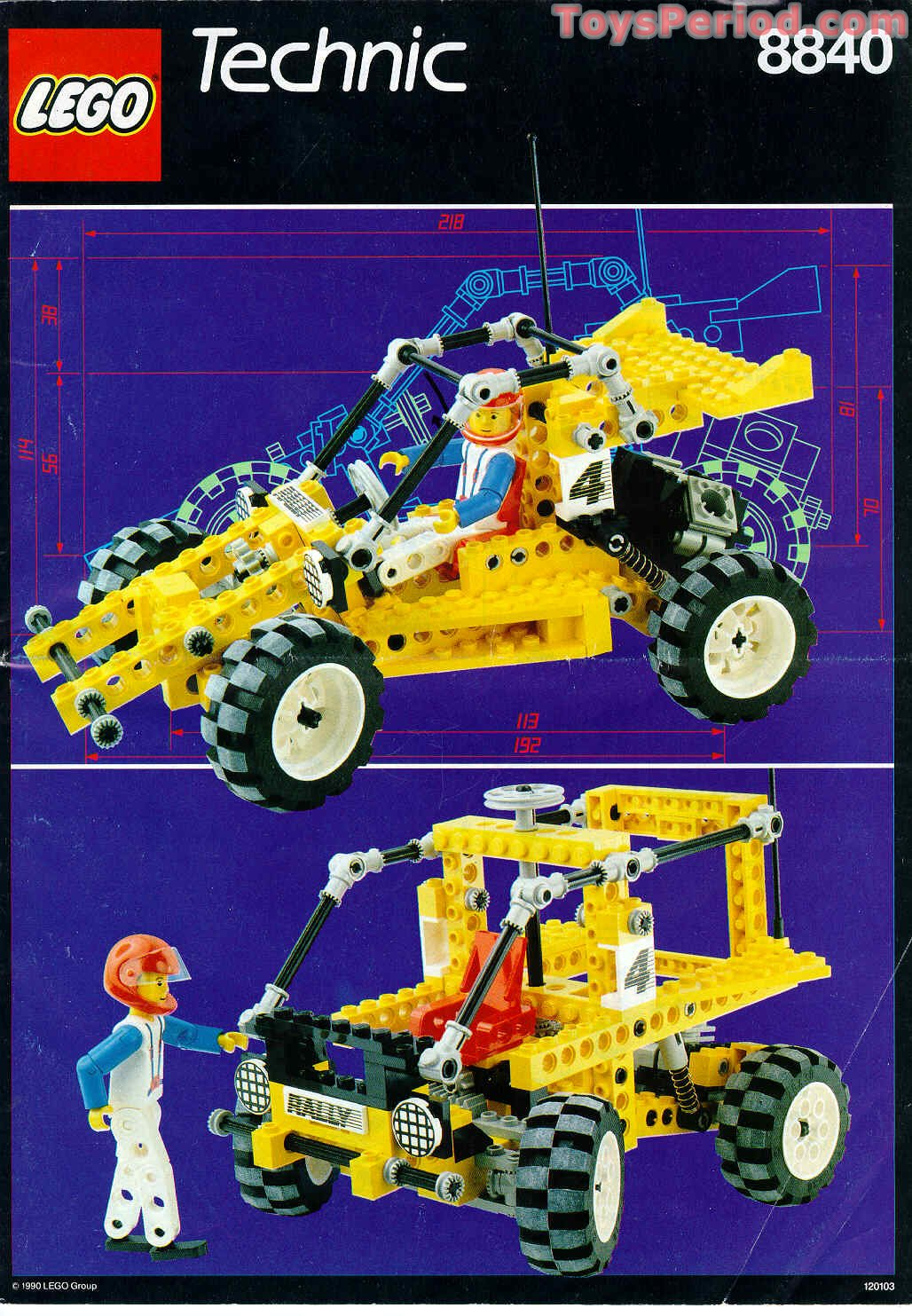 lego 8840 rally shock and roll racer set parts inventory. Black Bedroom Furniture Sets. Home Design Ideas