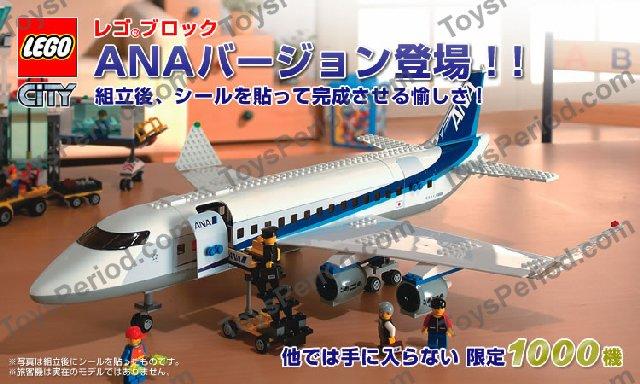 Lego Plane Set 7893 Instructions