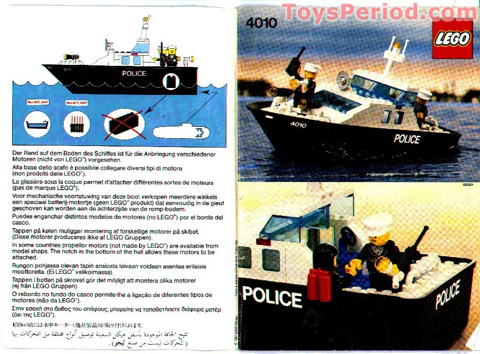 Lego 4010 Police Rescue Boat Set Parts Inventory And Instructions