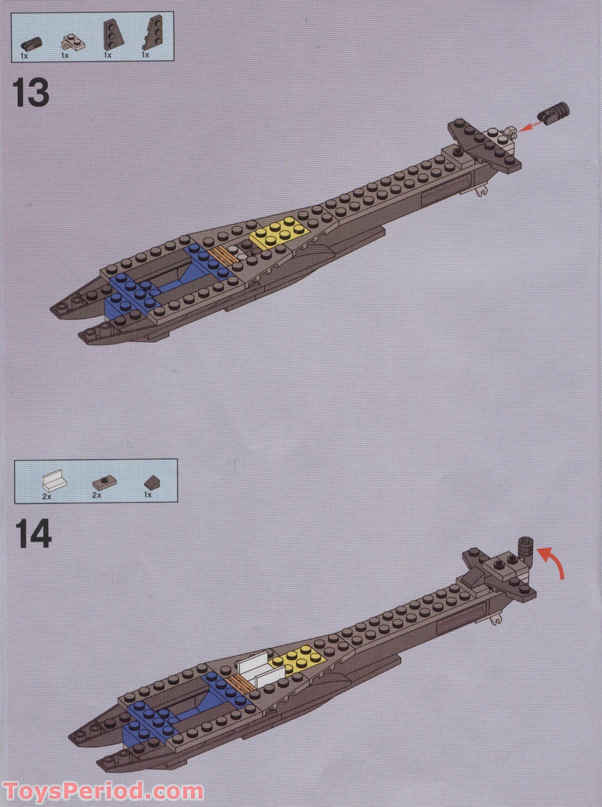 LEGO 7786 The Batcopter: The Chase for the Scarecrow Set ...