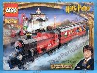 LEGO HARRY POTTER MINIFIGURE RON WEASLEY FROM HOGWARTS EXPRESS TRAIN SET 4708
