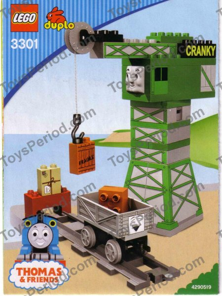 lego 3301 cargo loading cranky set parts inventory and instructions rh toysperiod com User Webcast Kindle Fire User Guide
