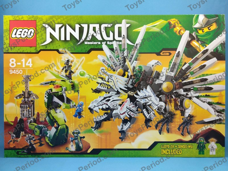 LEGO 9450 MINIFIG // MINI FIGURE NINJAGO CHOKUN