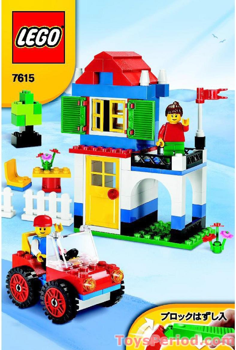 Lego 7615 Basic Blue Bucket Set Parts Inventory And
