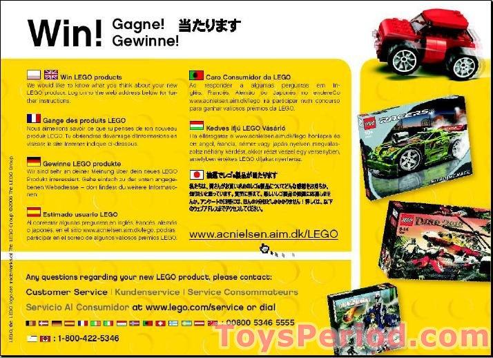 LEGO 8905 Thok Set Parts Inventory and Instructions - LEGO ...