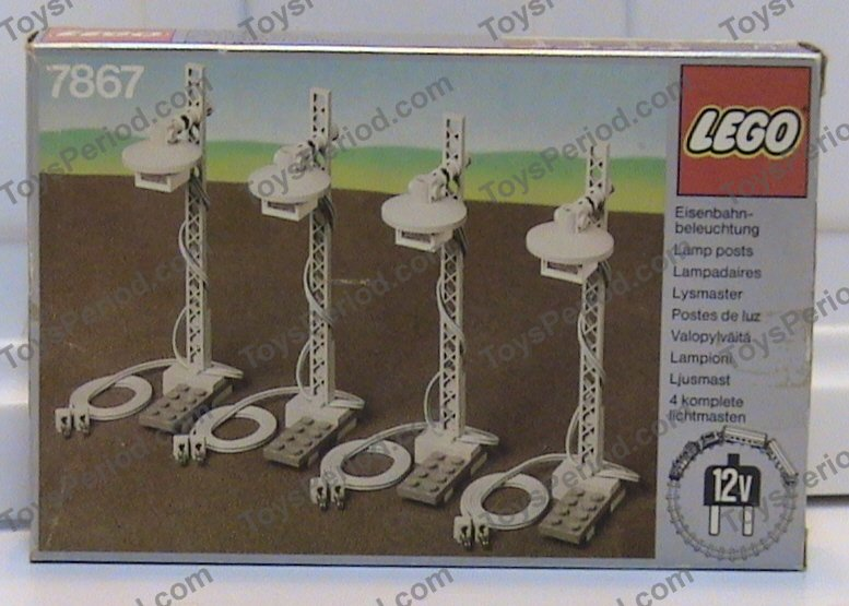LEGO 7867 12v Train Light Posts Image 3