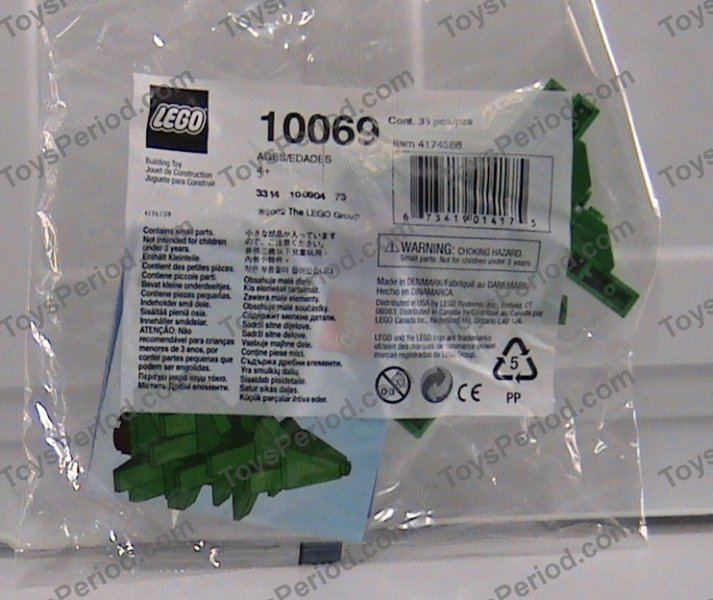 LEGO ~ Holiday ~ Creator #10069 Christmas Tree Bonus: lights with instructions