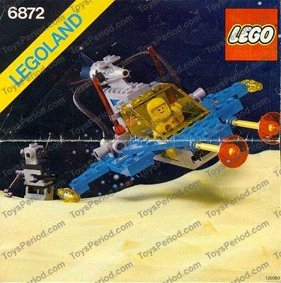 space lunar patrol - photo #1