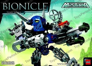 LEGO Parts~ Bionicle Weapon Mistika Nynrah Ghost Blaster Ammo 61811 DK GRAY 2