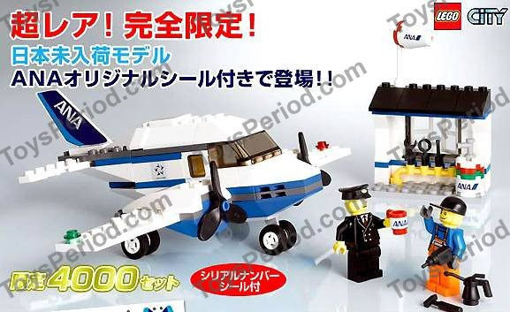 LEGO 7688 Town Airline Promotional Sports Plane NEW /& SEALED