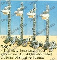 LEGO 7867 12v Train Light Posts Image 4