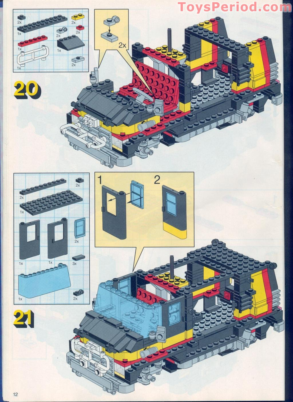 LEGO 5581 Magic Flash Set Parts Inventory and Instructions - LEGO Reference Guide