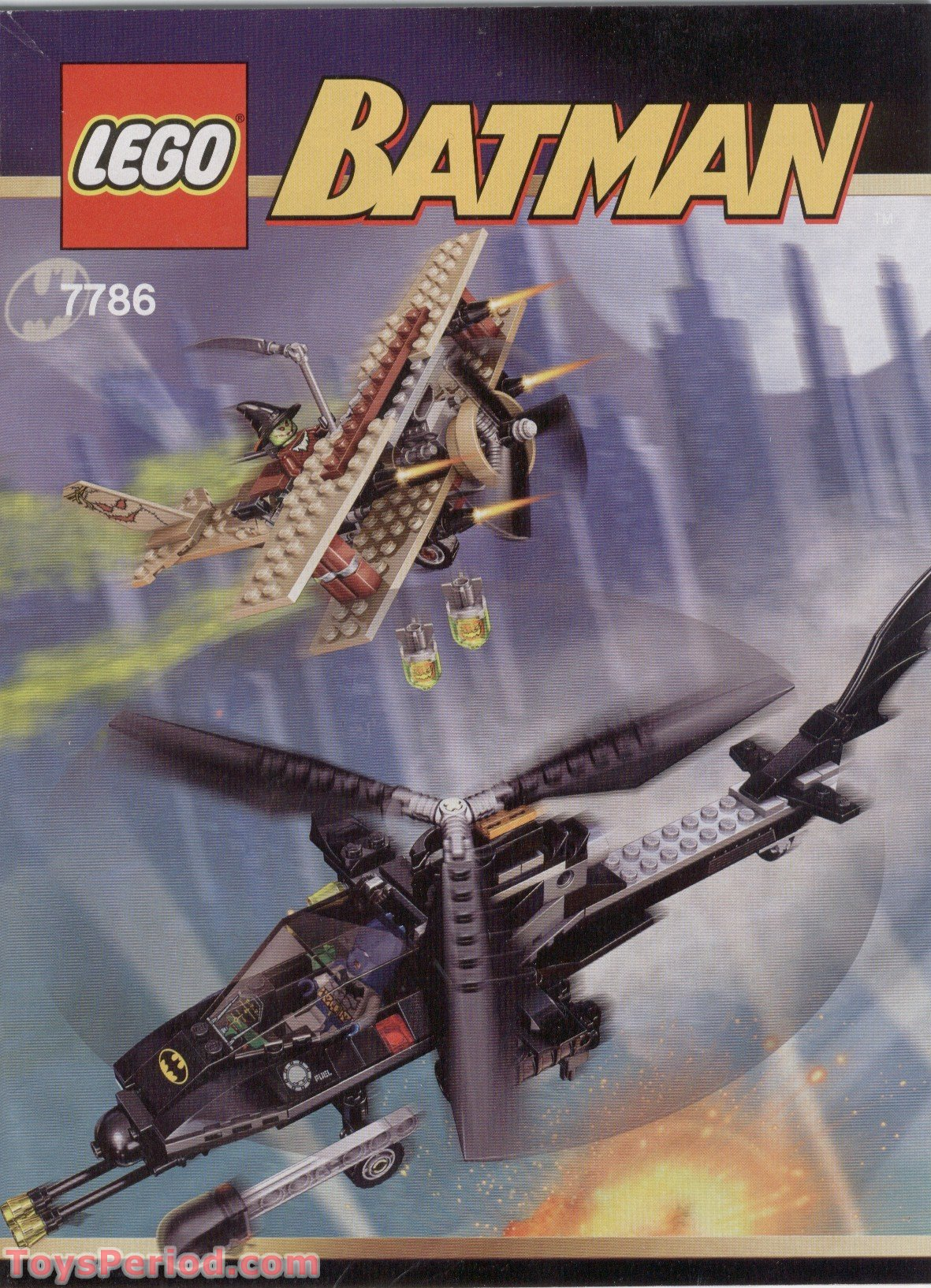 for LEGO 7786 Batcopter The Chase for the Scarecrow MANUAL ONLY Instructions